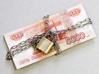 Самозанятые россияне пожаловались на блокировки своих счетов в банках