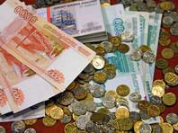 Богатые россияне владеют почти всеми финансовыми активами и сбережениями в РФ