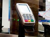 Visa увеличила до 3 тысяч рублей лимит на покупки без ПИН-кода