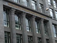 Минфин отложил на год перевод неналоговых платежей в Налоговый кодекс