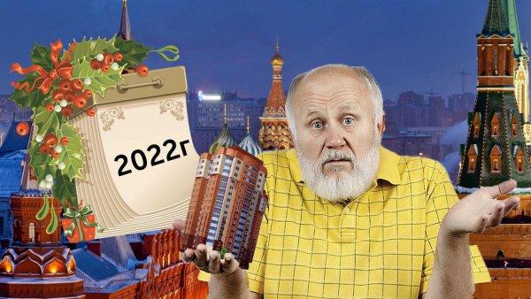 Три года копить: Стала известная стоимость самой дешёвой комнаты в Москве