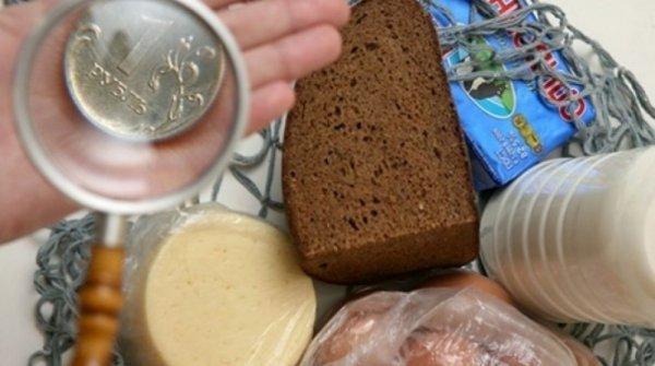 Рабы кредитов: Половина россиян могут только поесть и одеться - смартфон для них мечта