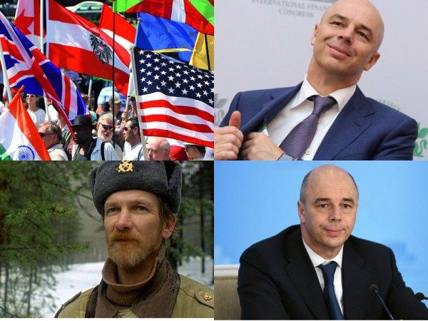 Силуанов предложил сделать НДФЛ для россиян и иностранцев одинаковым