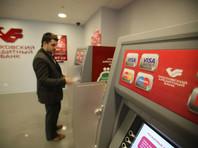 Онлайн-клиенты банков тратят на 15% больше остальных