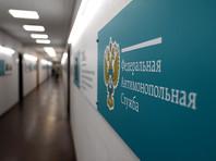 ФАС: Доля государства в экономике РФ превысила 50% и препятствует развитию конкуренции
