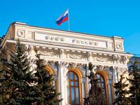 Центробанк перестал чеканить монеты меньше рубля