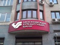 МКБ стал единственным частным российским банком в рейтинге Forbes Global 2000