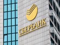 Сбербанк объяснил новый вид мошенничества с банкоматами нежеланием своих клиентов читать инструкции