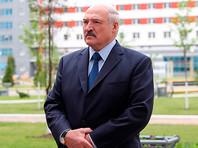 Лукашенко назвал российскую