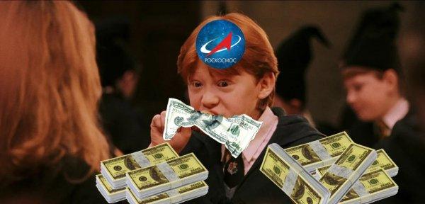 Где деньги, Рогозин? База на Луне резко «телепортировалась» из 2015 года в 2030