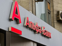 В Сети оказались актуальные персональные данные 900 тысяч клиентов трех банков, включая сотрудников МВД и ФСБ
