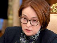 ЦБ РФ изучает возможность запуска собственной цифровой валюты