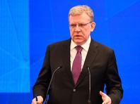 Кудрин на ПМЭФ назвал арест Калви шоком для экономики и объяснил на примере