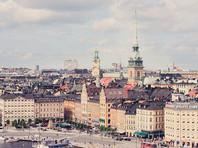 ВЭБ подал иск к Украине в арбитраж Стокгольма