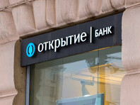 ЦБ пригрозил санкциями банку