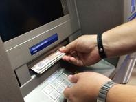 Visa и MasterCard могут уйти из России после новых поправок в закон о национальной платежной системе