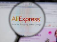 AliExpress начнет поставлять товары в российские магазины