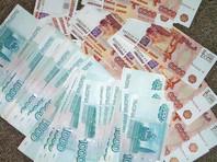 Росстат: количество россиян, зарабатывающих более 1 млн рублей в месяц, увеличилось до 0,04% от общего числа работников