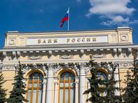 К концу 2019 года рубль рухнет, приблизившись к психологической отметке в 70 рублей за доллар, предсказал эксперт Bloomberg