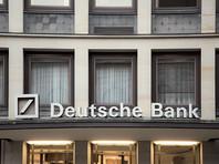 Deutsche Bank заплатит  млн штрафа за прием на работу по блату дочери российского замминистра и бездарного сына топ-менеджера