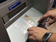 Российские банки предложили на месяц блокировать карты при подозрительных операциях
