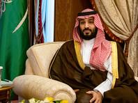 Саудовский принц предрек