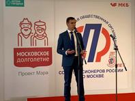 МКБ поддержал выдающихся москвичей