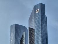 В центральном офисе Deutsche Bank прошли обыски в связи с делом об отмывании денег в Danske Bank