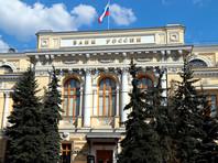 Кредитная нагрузка россиян в 75% регионах превысила пик 2014 года, констатируют в ЦБ