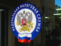 Несколько категорий россиян освободили от уплаты НДФЛ