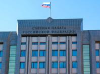 Счетная палата не видит эффекта от мер господдержки Северного Кавказа