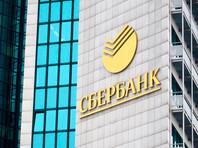 В Сбербанке крупнейшая утечка: на черный рынок попали сведения о владельцах 60 млн кредитных карт