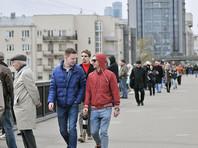 Росстат назвал регионы с самым низким уровнем безработицы