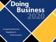 Россия поднялась на 28-ю позицию в рейтинге Doing Business