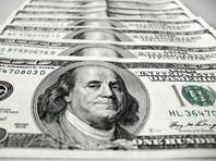 Bloomberg: Россия потеряла на дедолларизации 7,7 млрд долларов