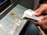 В Генпрокуратуре рассказали о новой уловке фальшивомонетчиков в банкоматах