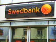 В Эстонии возбуждено дело в отношении Swedbank из-за подозрения в отмывании денег