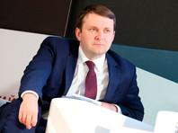 Максим Орешкин заявил, что годовая инфляция в РФ уйдет ниже 3% в январе