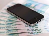 Кибермошенники украли у россиян 2 млрд рублей за год, из них 1,5 млрд - через интернет-банкинг