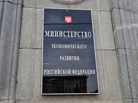 С россиян хотят собрать 1 триллион рублей в первый год действия
