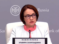 Глава ЦБ Эльвира Набиуллина предостерегла банки от операций в евро