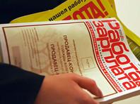 Представлен рейтинг самых востребованных специалистов в Москве с зарплатой в 200-300 тысяч рублей