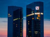 WSJ узнала о конфликте в Deutsche Bank в связи со сделкой с сыном российского экс-министра