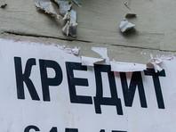 Калмыкия возглавила антирейтинг регионов РФ по закредитованности населения: ТОП-10 аутсайдеров