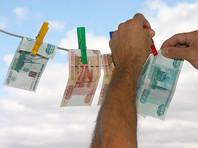 Международная группа по борьбе с отмыванием денег рекомендовала России активнее изымать незаконное богатство чиновников