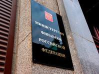 Минфин не позволит россиянам получить на руки замороженные пенсионные накопления