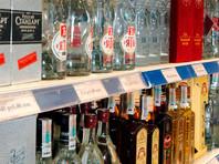 Минфин опубликовал минимальные цены на крепкий алкоголь