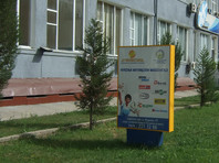 Крупные платежные системы приостановили перевод денег из России в Таджикистан