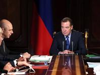 Медведев поддержал идею снизить порог беспошлинного ввоза интернет-посылок до 20 евро к 2022 году