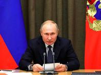 Путин подписал закон о расширении действия налога на самозанятых еще на 19 регионов
